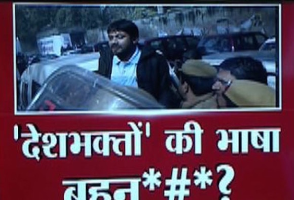 JNU row: Kanhaiya Kumar reached Patiala House Court, beaten up by lawyers.