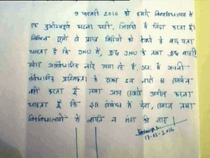 kanahiya letter1