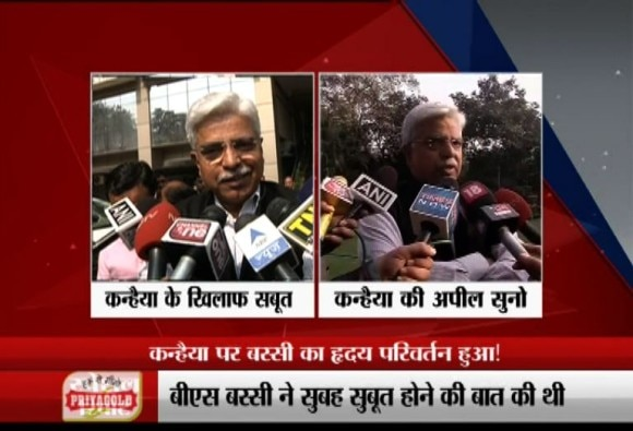 Delhi Police chief BS Bassi says to not oppose kanhaiya bail?