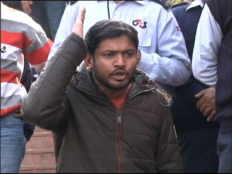JNUSU president Kanhaiya Kumar's Appeal