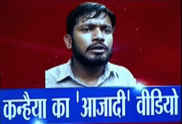 jnu controversy: real truth of this video