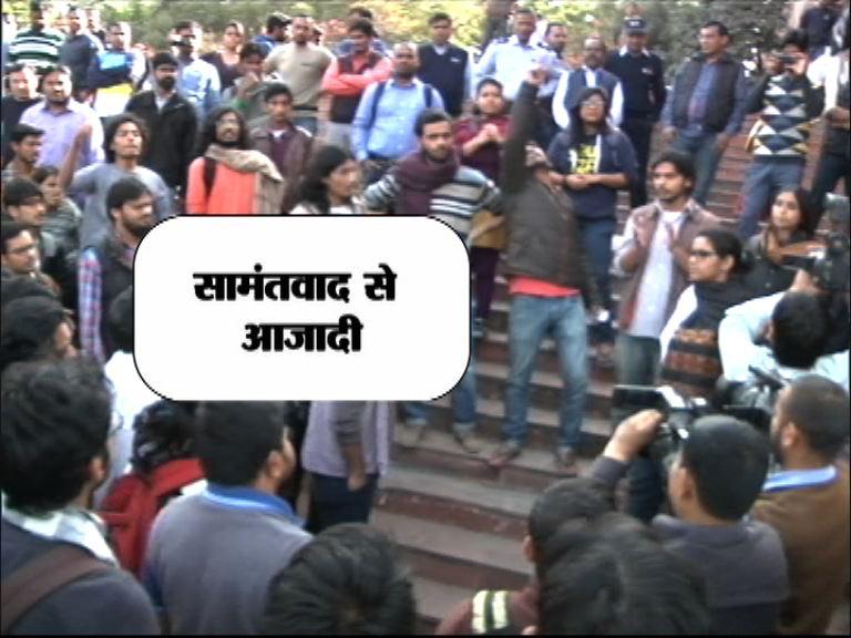 JNU Student Union Leader Kanhaiya Kumar Real Video