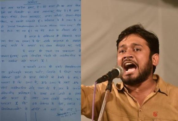 Read full text of JNU leader Kanhaiya's speech