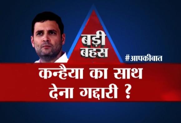 JNU row: Ramdev comments on Rahul Gandhi
