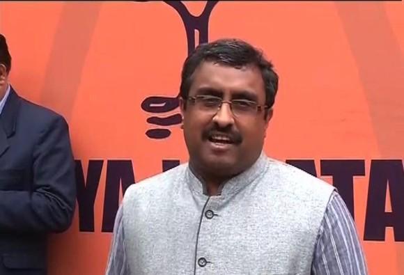 BJP won't lift AFSPA from Jammu and Kashmir: ram madhav