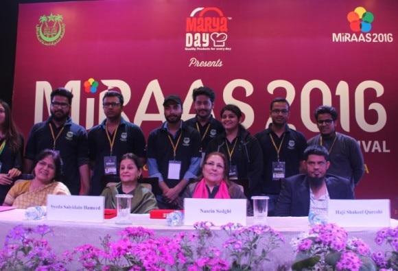 Miraas: Jamia cultural fest 2016