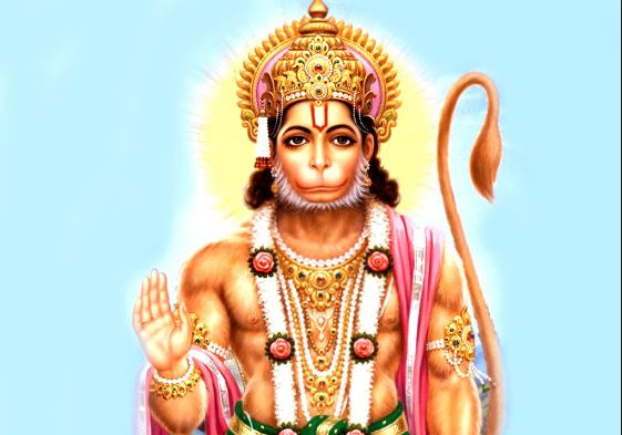 Notice against lord Hanuman