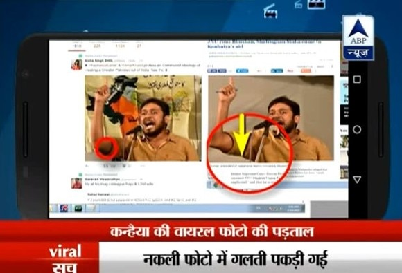 Viral Sach: Kanhaiya's image has been morphed and backdrop replaced with India's map