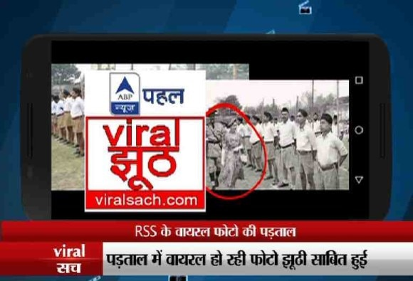 VIRAL SACH: TRUTH OF RSS PICTURE