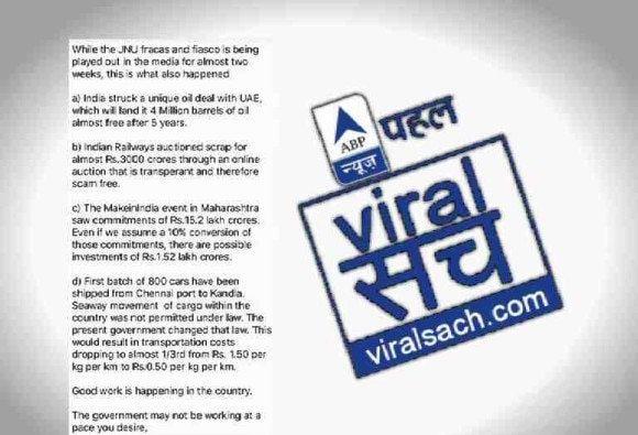 VIRAL SACH: truth behind this message