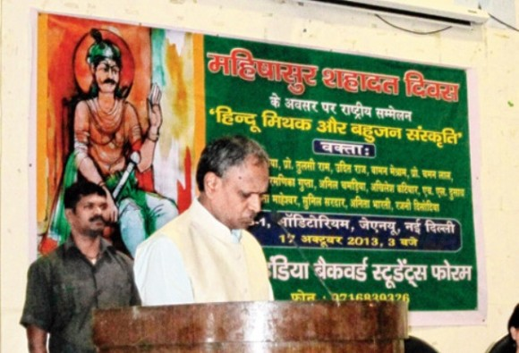 'महिषासुर' दलितों का हीरो था: बीजेपी सांसद
