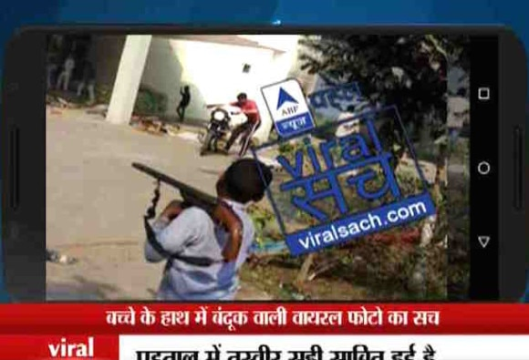 Viral sach: Know the reality of this viral picture