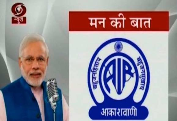Election Commission Gives Nod To PM Modi's 'Mann Ki Baat'