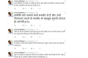 Kejriwal_tweet