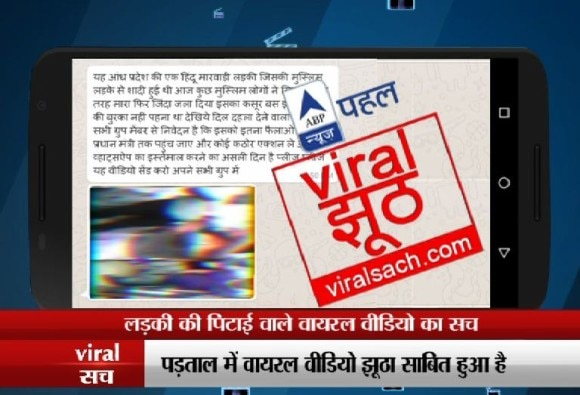viral sach: truth of this video