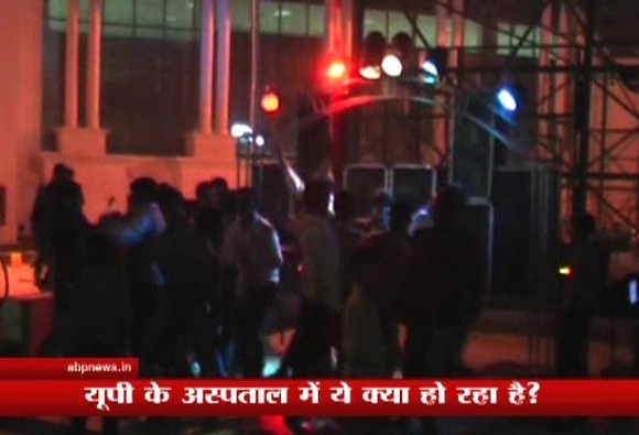 UP : Marriage in Hospital Premises