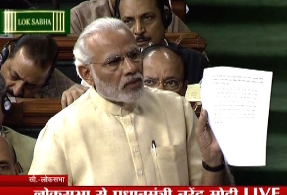 modi on president address's in joint parliament