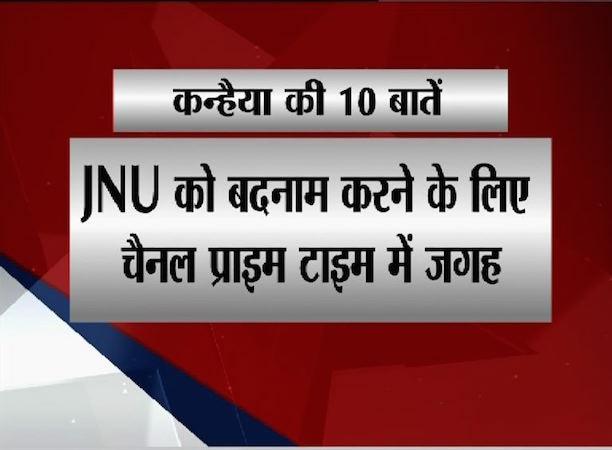 10 big quotes from Kanhaiya's JNU speech