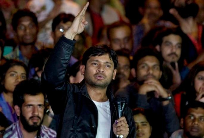 Image result for हम लेकर रहेंगे आजादी kanhaiya