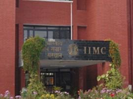 JNU या जामिया का हिस्सा बनेगा IIMC, खत्म हो सकती है 42 ऑटोनॉमस इंस्टीट्यूट्स की स्वायत्तता