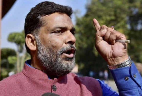 MP Pappu Yadav offers Rs 10 lakh for killing corrupt officials