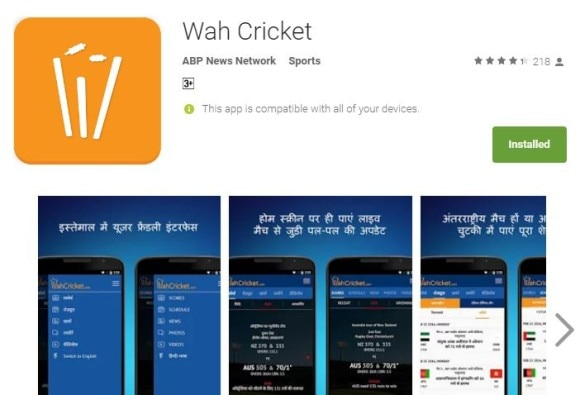For Cricket News, Download Wah Cricket App Now