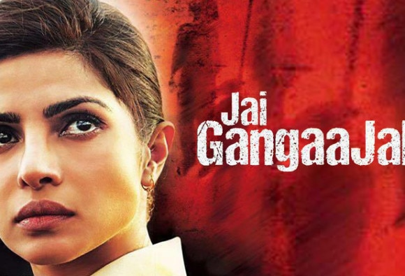 BOX OFFICE: 'Jai Gangaajal' weekend collection