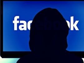 comment ,Facebook ,uttar pradesh,यूपी,SP,आईडी,BJP नेत्री,कमेंट