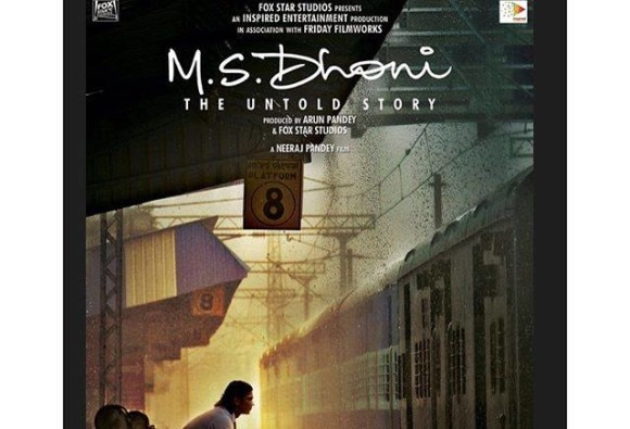 MS Dhoni biopic first poster release