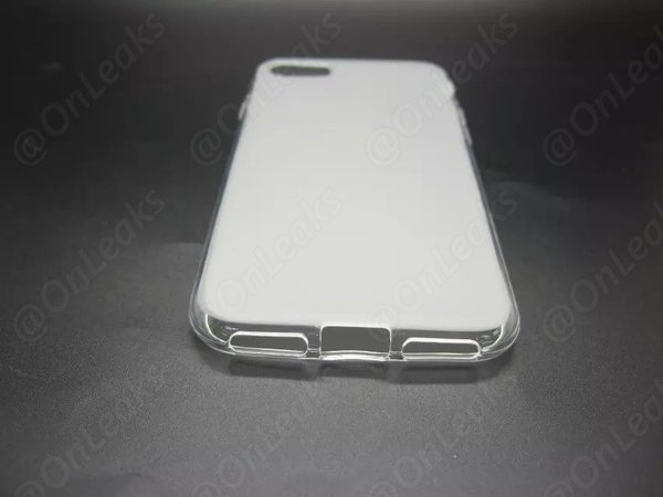 apple-iphone-7-leaked-case-2