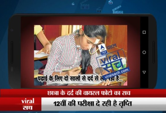 viral sach: truth of this student!
