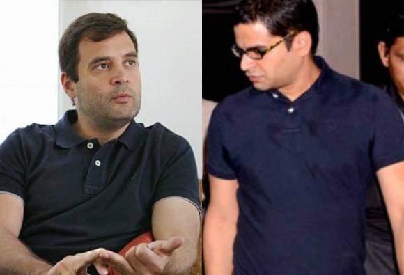 Rahul holds marathon meeting to devise Punjab polls strategy