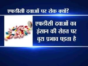 medicine ban 1