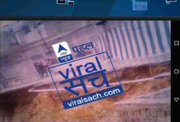 viral sach: truth of  Vaishno Devi yatra picture