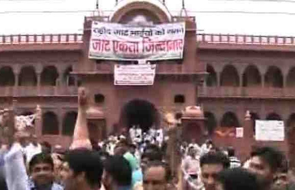 jat deadline on quota ends today security tightened