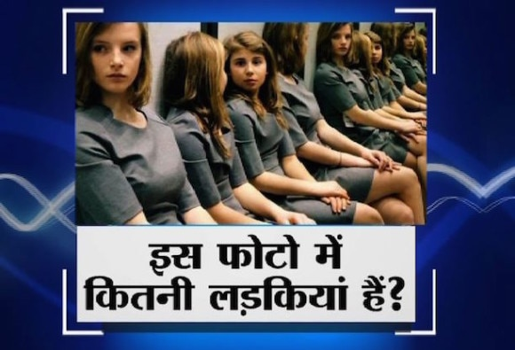 viral sach: how many girls are in this picture?