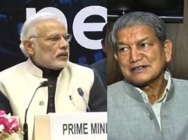 उत्तराखंड चुनाव: BJP और कांग्रेस में है मुख्य मुकाबला, बागी बिगाड़ सकते हैं पार्टियों का गणित
