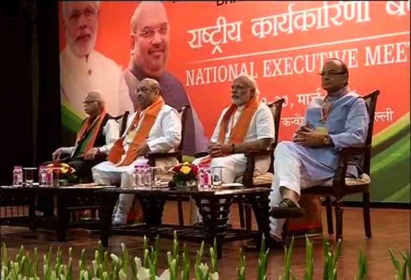 Know Speech main points: PM speech at BJP executive meeting