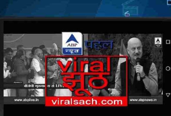 viral sach: truth of this video!