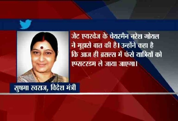 Brussels attacks: impact on ABP NEWS story