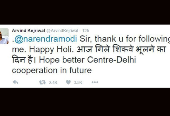 narendra modi follows rahul, kejriwal and many other prominent politicians on twitter on the eve of holi