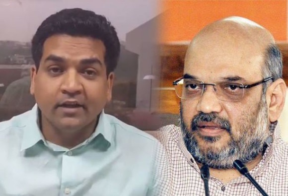 An open letter to Amit Shah by Kapil Mishra
