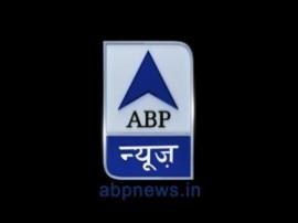 ABP न्यूज़ टीवी के साथ मोबाइल फोन और हमारे हर प्लेटफार्म पर जानें विधानसभा चुनाव के नतीजे सबसे तेज