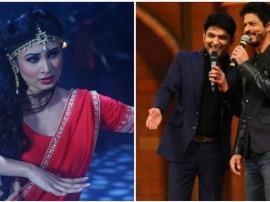 HOT NEWS: अब कपिल शर्मा को टक्कर देने वाली है 'नागिन'