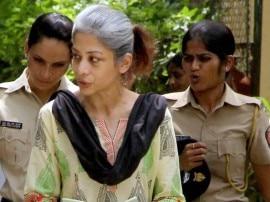 जेल में दंगा भड़काने के आरोप में शीना बोरा हत्याकांड की आरोपी इंद्राणी मुखर्जी पर केस दर्ज