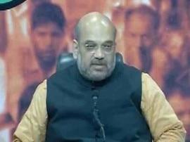 चुनाव परिणाम मोदी के काम पर मुहर: अमित शाह