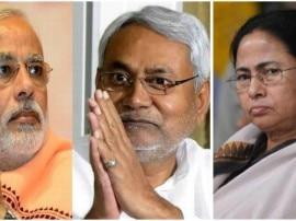 Assam election result ,assembly election Assam ,Kerala ,Tamil Nadu,संघमुक्त भारत,मुफ्तखोर,भारत