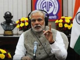 प्रधानमंत्री नरेंद्र मोदी आज करेंगे
