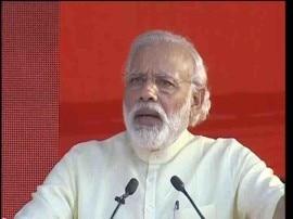 Congress ,Narendra Modi ,opposition,देश,रास्ता,दूंगा,प्रधानमंत्री मोदी