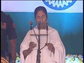 Mamta Banerjee ,Oath ,swearing ,west bengal,ममता,सीएम पद,शपथ,मोदी,विरोधी,जमघट